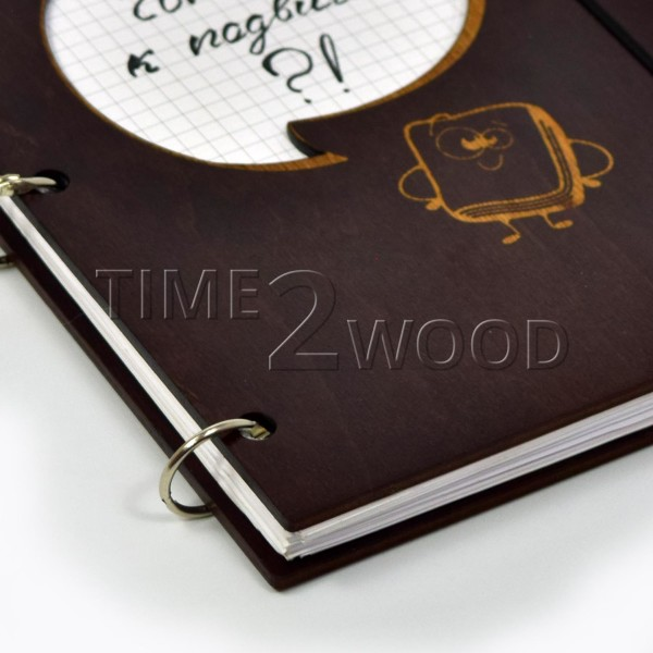 Derevyannyy-bloknot-time2wood-time2feat-1-notebook-6