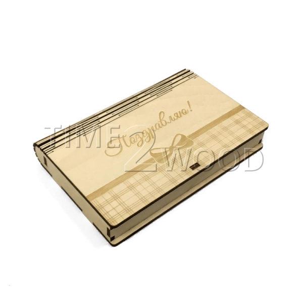 Wood_Box_For Money_Derevyannaya_Korobka_Dlya_Deneg_time2wood