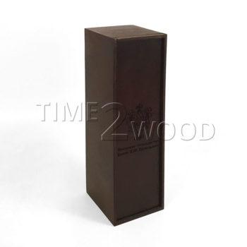 Коробка-слайдер