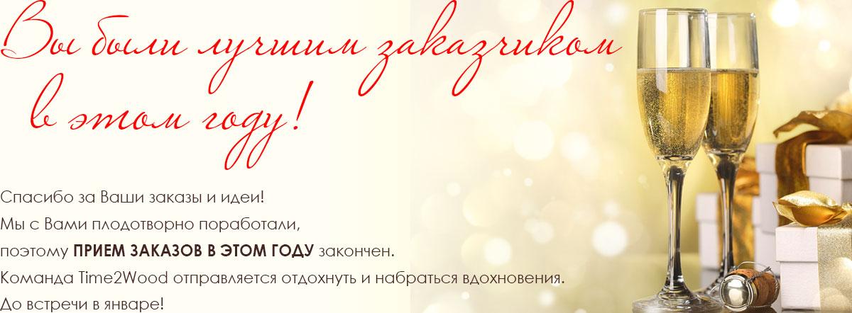новогодние-коробки-для-вина-светильники-с-вашим-логотипом_02